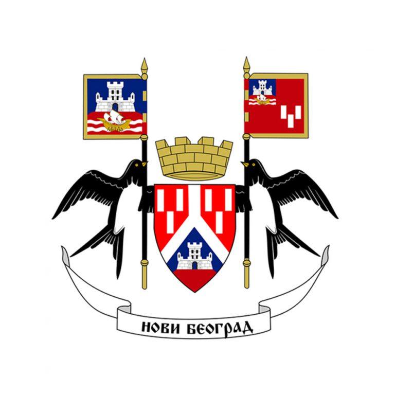 "Gradska-opstina-""novi-beograd"