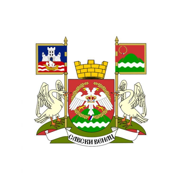 Gradska-opstina-savski-venac
